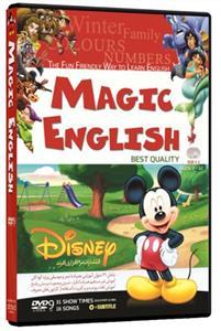 Magic English (مجموعه 4 دیویدی)