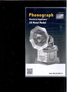 Phonograph 3D Metal Model N12201