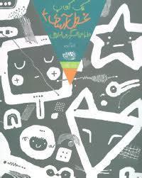 1 کتاب غولآسای طراحی و سرگرمی خلاق 4